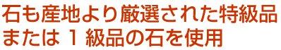 boseki_shurui4