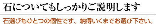 boseki_shurui5_2