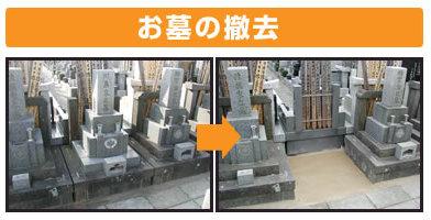 hikkoshi01_2