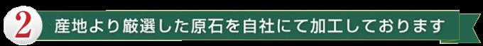 kodawari12