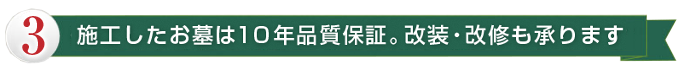 kodawari18