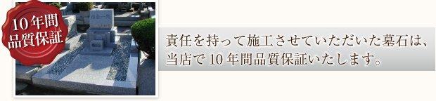 kodawari_10hoshou