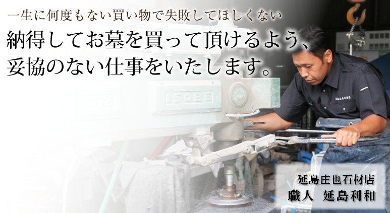 kodawari_dakyoushinai2