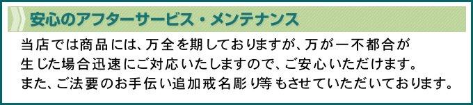 kodawari_mente