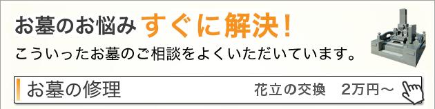 nayami-kaiketsu_1