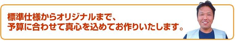 ohaka_kouzou3