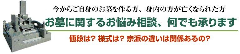 ohaka_kouzou5