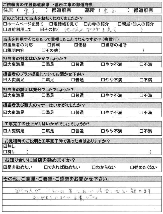 voice_pdf013