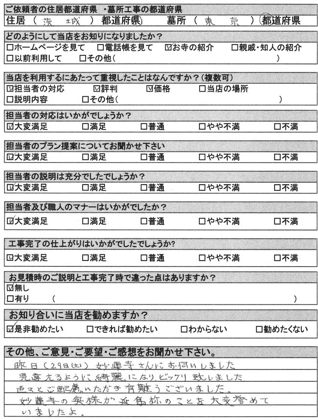voice_pdf014