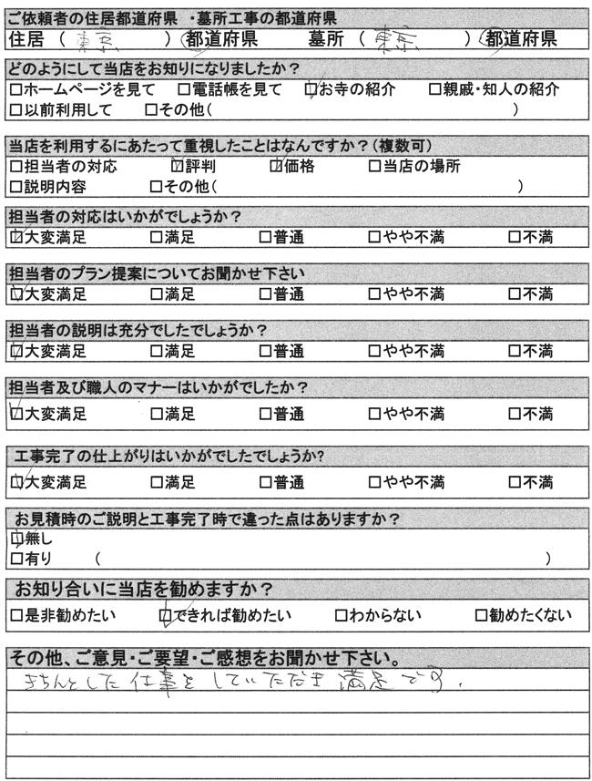 voice_pdf015