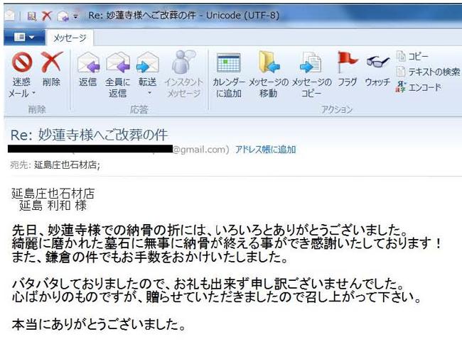 voice_pdf016_tsuika