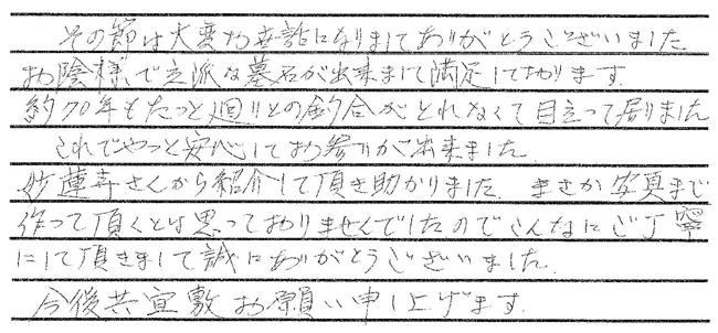 voice_pdf018_2