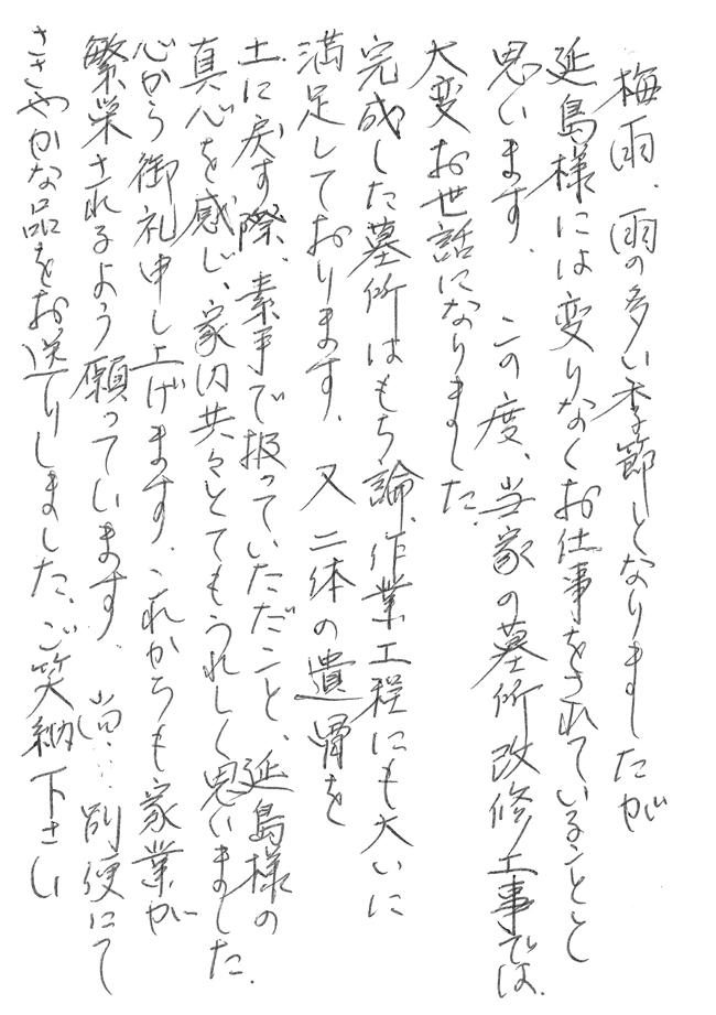 voice_pdf022