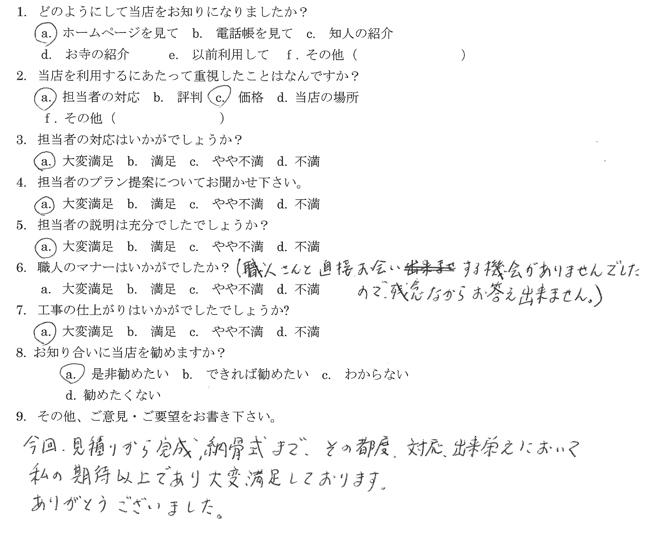 voice_pdf09