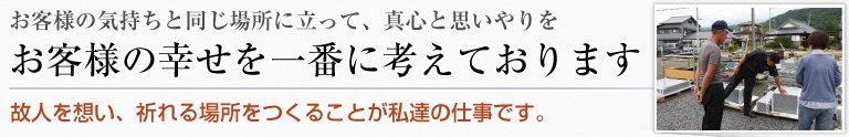 kodawari_h_shita
