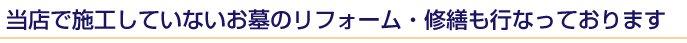 kodawari_hozen