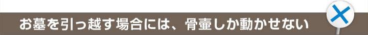 shippaishinai_32_1