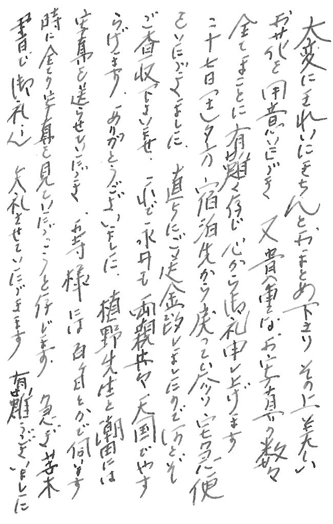 voice_pdf021