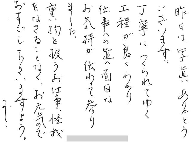 voice_pdf023
