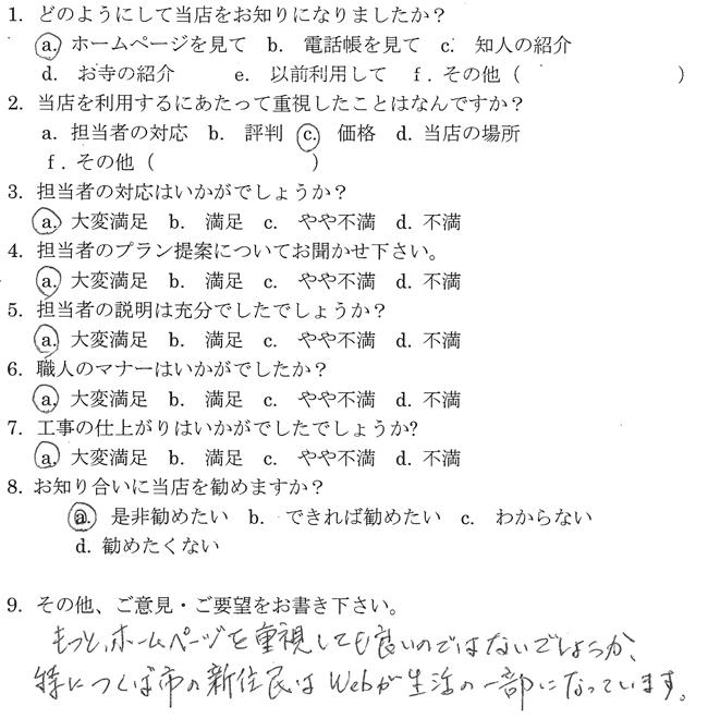 voice_pdf_sono04
