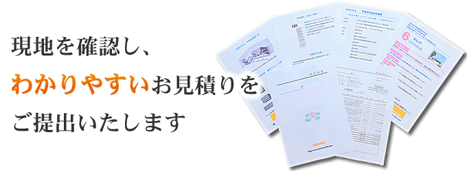 wakariyasui-mitsumori
